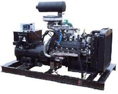 Hydrogen Fuel Generators